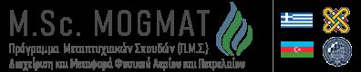 MOGMAT Πρόγραμμα Μεταπτυχιακών Σπουδών